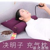枕頭 頸椎枕護頸枕頭枕芯修復頸椎成人保健勁椎枕蕎麥牽引枕 綠光森林