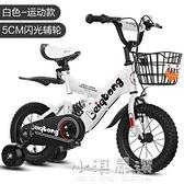 兒童自行車3歲男孩2-4-5-6-7-8歲寶寶腳踏單車女孩公主款CY『小淇嚴選』