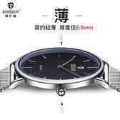 鋼帶手錶  2018新款手錶男士商務運動石英學生女錶防水鋼帶情侶錶