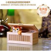 有聲版無聊的盒子玩具創意有趣盒子【TC原创馆】