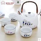 日式手繪貓頭鷹茶具套裝一壺五杯禮盒套裝 高檔禮品CJ-5