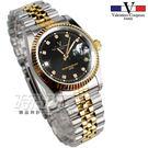 valentino coupeau 范倫鐵諾 典藏 不鏽鋼 防水手錶 男錶 半金色 鑲鑽 經典 放大日期 V12169T黑大K