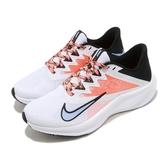 Nike 慢跑鞋 Wmns Quest 3 白 橘 女鞋 基本款 運動鞋 【ACS】 CD0232-101