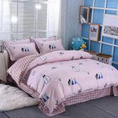 被套單件夏季100%純棉床全棉200x230學生宿舍單雙人被罩1.5米1.8m 春生雜貨