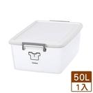 KEYWAY 每日掀蓋式整理箱-大(50L)【愛買】