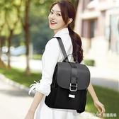 雙肩包女大學生書包韓版高中學生時尚潮流百搭背包大容量旅行包包 全館新品85折