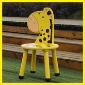 熱銷兒童幼兒園卡通動物靠背實木椅子套裝桌子小凳子兒童卡通椅