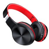 耳罩式耳機頭戴式耳機無線藍芽耳機頭戴式手機電腦運動音樂游戲耳麥 爾碩數位3c