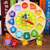 男女孩寶寶拼圖拼裝認知積木幼兒童早教益智力玩具【不二雜貨】
