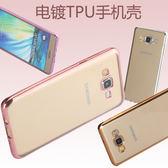 三星Galaxy Note5 N9200 N9208 TPU 電鍍邊框殼矽膠軟殼保護殼背蓋殼手機殼透明殼Note 5