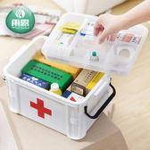 家用多功能藥箱大號多層環保塑料急救箱兒童家庭小型醫藥箱 全館免運折上折