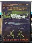 挖寶二手片-H02-014-正版DVD-泰片【著鬼】-薩伊(直購價)