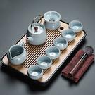 祥業茶具茶盤套裝家用小套高檔輕奢陶瓷汝窯冰裂釉客廳辦公室會客 「雙11狂歡購」