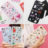 韓國 隨筆插畫 硬殼 手機殼│S6 Edge Plus S7 S8 S9 Note4 Note5 Note8 Note9│z8075