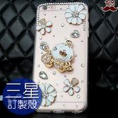 三星 S9 S8 Note9 Note8 A9 A8 A7 A6+ J2 J7 J8 J4 J6 南瓜馬車 水鑽 手機殼 透明 保護殼