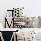 抱枕靠墊現代簡約條紋幾何格子抱枕套沙髮座椅子靠枕腰靠含芯 完美情人館YXS