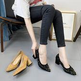 單鞋女2018春秋季新款韓版淺口套腳鉚釘時尚粗跟高跟鞋職業工作鞋