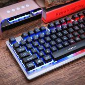 狼途背光機械手感鍵盤臺式電腦筆記本外接USB有線家用金屬薄膜女生辦公