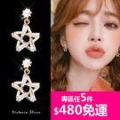 925純銀針  韓國優雅氣質  五角星星...