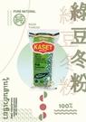 【KASET泰國進口】100%純綠豆冬粉...