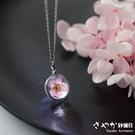 【Sayaka紗彌佳】925純銀桃花朵朵...