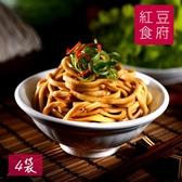 紅豆食府SH.新品上市~拌麵(川味擔擔麵)(4入/袋,共四袋)﹍愛食網