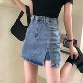 窄裙2020新款一步裙開叉牛仔半身裙a字短裙高腰褲裙女夏季裙子包臀裙 suger