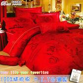鋪棉床包 100%精梳棉 全舖棉床包兩用被三件組 單人3.5*6.2尺 Best寢飾 6931