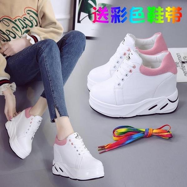 內增高鞋 2020春秋新款百搭運動休閒鞋女厚底12cm高跟鞋