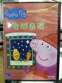 挖寶二手片-P12-216-正版DVD-動畫【Peppa Pig:聖誕表演】-國英語發音