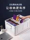 書箱教室用學生裝書本收納盒儲物盒子整理箱子高中折疊簡易收納箱 LX 夏季上新