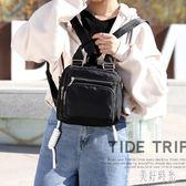 休閒後背包三用小包包女2019新款潮斜挎包時尚手提單肩百搭韓版布包雙肩女包TT185『美好時光』