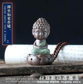 創意陶瓷禪坐小如來佛香薰爐