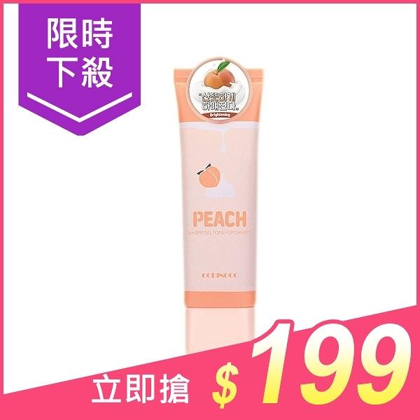 韓國 Coringco 蜜桃嫩白保濕素顏霜(50ml)【小三美日】$249