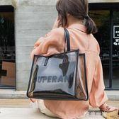 透明包包女包新款2019果凍包大容量書包女韓版高中大包單肩手提包『潮流世家』