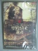 【書寶二手書T9/一般小說_GNU】聖殿騎士遺產_史帝夫貝利, 子玉