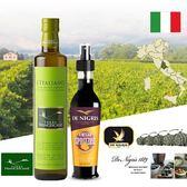 特羅法蘭斯坎L'ITALIANO特級冷壓初榨橄欖油 +柑橘風味巴薩米克醋(噴霧式)  二入組