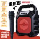 【妃凡】手提藍芽喇叭音箱+麥克風 P66...