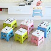 加厚款塑料摺疊小板凳便攜式創意手提小凳子兒童坐凳家用成人矮凳【快速出貨八折優惠】