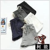 短褲【7859】新款寬鬆高腰運動短褲