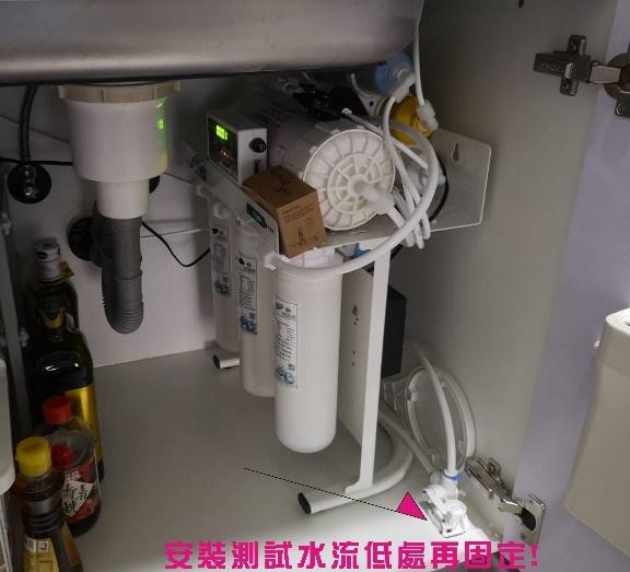 400加侖直接輸出RO純水機.淨水器.咖啡機.水晶蝦.貨號B1561【七星淨水】