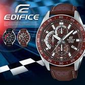 EDIFICE 帥氣魅力時尚腕錶 EFV-550L-5A EFV-550L-5AVUDF