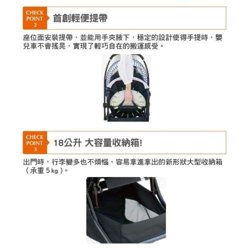 康貝 Combi Mechacal Handy Auto 4 cas Light 輕型手推車-現代藍[衛立兒生活館]