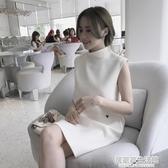 韓版新款氣質OL夏季女裝半高領洋裝無袖夜店性感氣質白裙子 中秋節全館免運