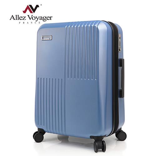 行李箱 旅行箱 法國奧莉薇閣 28吋 德國PC硬殼 無懈可擊
