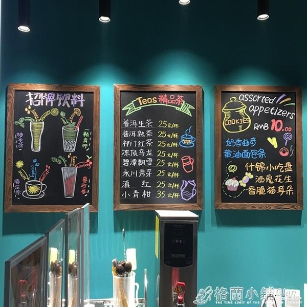 實木復古掛式小黑板廣告牌創意造型咖啡館奶茶店手寫菜單板價目錶ATF 萬聖節鉅惠