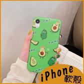 卡通殼 iPhoneX保護殼 i8 Plus軟殼 iPhone XR保護套 i7 Plus手機殼 i6s Plus亮面防摔殼 牛油果 酪梨
