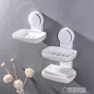 肥皂盒 吸盤壁掛香皂架免打孔皂盒瀝水衛生間肥皂架壁掛式 香皂盒   草莓妞妞