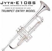 【小叮噹的店】全新.JYTR-E108S 標準型小號‧白銅變音管.鍍銀‧降B調