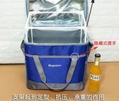 15L便攜送餐保溫包大號戶外冷藏保鮮冰包防水冰袋小號外賣保溫箱 挪威森林